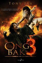 ดูหนังองค์บาก-ภาค3-Ong-bak-3-(2010)