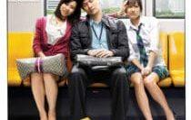 ฺBangkok-Traffic-Love-Story-2009-รถไฟฟ้า-มาหานะเธอ-210×300-1