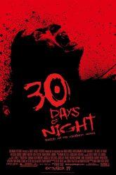 30-Days-Of-Night-Dark-Days-2010-30-ราตรีผีแหกนรก-2-แหกนรกวันโลกดับ