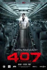 407-Dark-Flight-2012