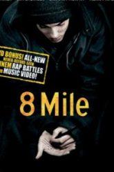 8-Mile-ดวลแร็บสนั่นโลก