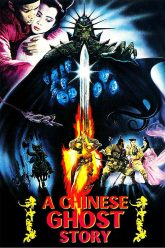 A-Chinese-Ghost-Story-1
