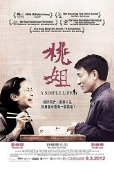 A-Simple-Life-2011