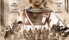 Alexander-มหาราชชาตินักรบ