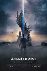 Alien-Outpost-37-สงครามมฤตยูต่างโลก-e1517298113849