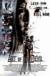 Art-of-The-Devil-คนเล่นของ-2004-768×1098-1