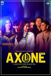 Axone-2019-เมนูร้าวฉาน