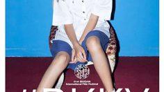 BKKY-2017-บีเคเควาย