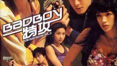 Bad-Boy-2000-คู่เลว
