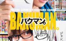 Bakuman-2016-วัยซนคนการ์ตูน-212×300-1