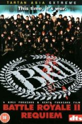 Battle-Royale-2-Requiem-เกมนรก-สถาบันพันธุ์โหด-2