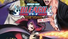 Bleach-The-Movie-4-The-Hell-Verse-บลีชเทพมรณะ-เดอะมูฟวี่4ศึกผ่าโลกันตร์