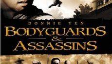 Bodyguard-and-Assassins-5-พยัคฆ์พิทักษ์ซุนยัดเซ็น