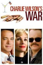 Charlie-Wilsons-War-2007-ชาร์ลี-วิลสัน-คนกล้าแผนการณ์พฃิกโลก-e1541738632117