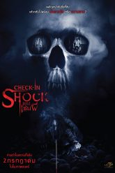 Check-in-Shock-2020-เกมเซ่นผี