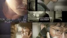 Cold-eyes-2013-โคลต์-อายส์-Soundtrack-ซับไทย-e1539238588709
