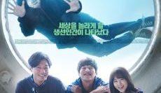 Collective-Invention-Dol-yeon-byeon-i-มนุษพันธุ์ผสม