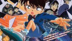 Conan-The-Movie-05-ยอดนักสืบจิ๋วโคนัน-เดอะมูฟวี่-ตอน-ดคีปริศนาเส้นตายสู่สวรรค์