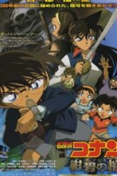 Conan-The-Movie-11-ยอดนักสืบจิ๋วโคนัน-เดอะมูฟวี่-ตอน-ปริศนามหาขุมทรัพย์โจรสลัด