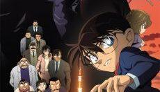 Conan-The-Movie-13-ยอดนักสืบจิ๋วโคนัน-เดอะมูฟวี่-ตอน-ปริศนานักล่าทรชนทมิฬ