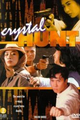 Crystal-Hunt
