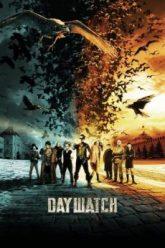 Day-Watch-2006-เดย์-วอทช์-สงครามพิฆาตมารครองโลก-e1571718943328