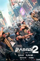 Detective-Chinatown-2.