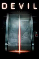 Devil-2010-ปีศาจ-210×300-1