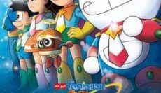 Doraemon-Nobita-and-the-Space-Heroes-โดราเอมอน-ตอน-โนบิตะผู้กล้าแห่งอวกาศ-e1517024171100