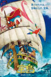 Doraemon-the-Movie-Nobita-Treasure-Island