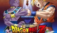 Dragon-Ball-Z-Battle-of-Gods-2013-ดราก้อนบอลแซด-ศึกสงครามเทพเจ้า-e1548144890601