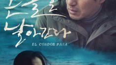 El-Condor-Pasa