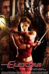 Elektra-อีเล็คตร้า-สวยสังหาร