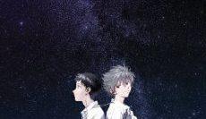 Evangelion-3.33-You-Can-Not-Redo-อีวานเกเลี่ยน