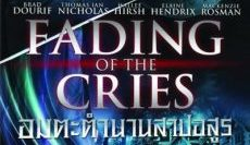 Fading-of-The-Cries-อมตะตํานานสาปอสูร