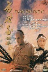 Fong-Sai-Yuk-2-1993-266×378-1