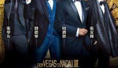 From-Vegas-to-Macau-III-Du-cheng-feng-yun-III-โคตรเซียนมาเก๊าเขย่าเวกัส-3