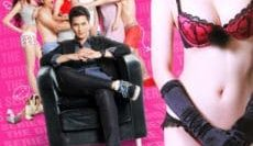 Gig-Kuan-Puan-Za-2012-กิ๊กก๊วนป่วนซ่าส์-ปรมจารย์แห่งรัก-e1542169248545