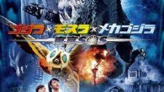 Godzilla-Tokyo-SOS-2003-267×378-1