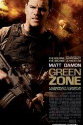 Green-Zone-โคตรคนระห่ำ-ฝ่าโซนเดือด