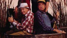 Grumpier-Old-Men-1995