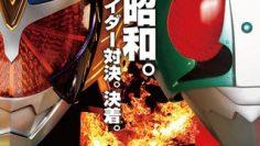 Heisei-Rider-vs.-Showa-Rider-featuring-Super-Sentai-2014