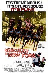 Hercules-in-New-York