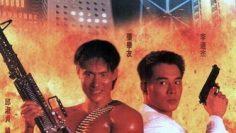 High-Risk-1995