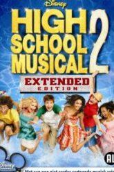 High-School-Musical-2-มือถือไมค์หัวใจปิ๊งรัก-2