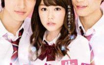 Hiroin-Shikkaku-นางเอกตกกระป๋อง-Soundtrack-ซับไทย-212×300-1