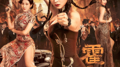 Huo-Jiaquan-Girl-With-Iron-Arms-2020