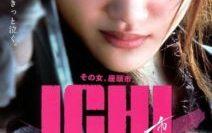 Ichi-อิชิ-ดาบเด็ดเดี่ยว-2008-212×300-1