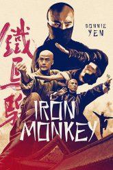 Iron-Monkey-1993