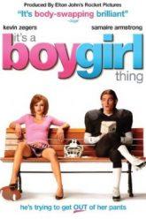 Its-a-Boy-Girl-Thing-267×378-1
